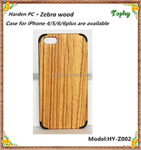 Premuim Zebra wood case with wholesale cheap price/wood phone case for iphone6 cover