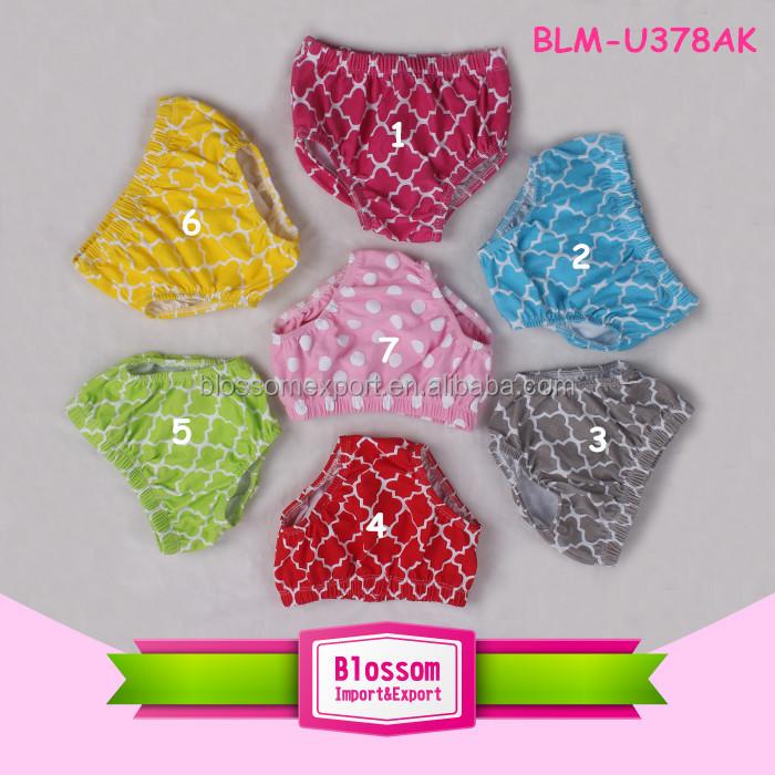 BLM-U378AK