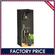 Factory price custom made luxury printed paper wine bottle gift bags