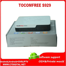 tocomfree s929 2015 hot twin tuner IKS SKS tocomsat satellite receiver Tocomfree S929 HD 3G IPTV south america