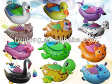 Attractive inflatable animal tube bumper boat for kid fun