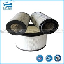 Compressor round hepa filter for air clean