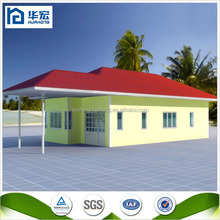 chinese ready made house prefab villa house house design home plans