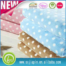 Top quality stylish solid color coral fleece fabric
