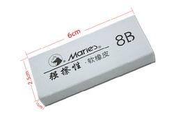 Hot sale High Quality Rubber Pencil Eraser