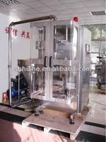 Liquid/Paste Vacuum Packing Machine