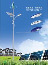 Vertical y horizontal turbinas eoliennes 12 v mini