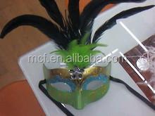 wholesale cheap carnival mask for man MSK155