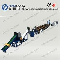 advanced waste PE PP PET PVC plastic recycling granule making machine