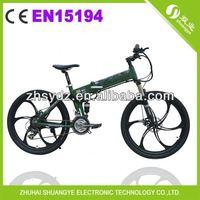 """2014 26"""" folding mountain electric bike motor mid drive shuangye G4"""