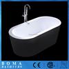 American Standard Best Quality Bathtub Vortex