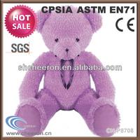 2014 top 100 christmas gifts 2013 lovely plush teddy bear