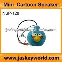 intex speakers,factory