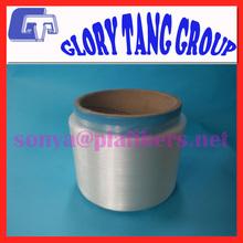 23 denier pla filament yarns, poly lactic acid yarn to wove teabag mesh
