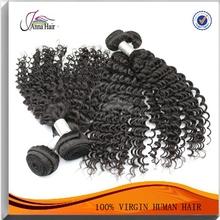 Alibaba China guangzhou shine hair trading co ltd malaysian hair