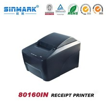 80mm invoice and card Dot Matrix receipt printer/paper production machinery