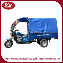 Africa market powerful engine passenger tricycle taxi 3 wheel motorcycle with carbin and windshield