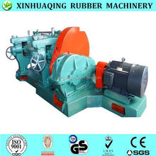 China Famous Rubber and Plastic Mixing Mill