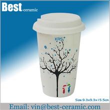 plain white porcelain coffee mug with lid,custom ceramic tea mug,ceramic coffee mug without hand