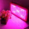 hydroponics led grow light 300w reflector led grow lamps led grow light fruit growing