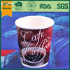 custom printed tea cups/cheap disposable cups/7oz paper cup