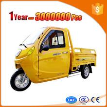 cargo motorized passenger e rickshaw with 3C certificate