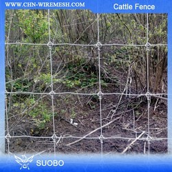 High Quality Professional Manufacture Wholesale Bulk Cattle Fence Electric Cattle Fence Cattle Fence Post Hot Sale