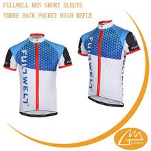 Best hot selling Breathe fabrics old cycling jerseys with great price
