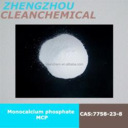 white 22% MCP Monocalcium phosphate with Manufactory price