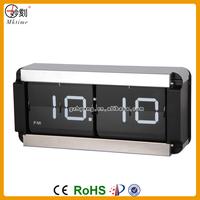 Mktime Stainless Steel New Design Metal Box Flip Clock Clear Digital Clock big flip clock big wall clock