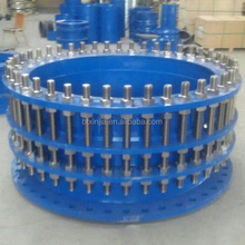 water pipe equipment double flanged sleeve limit expansion joint