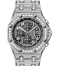 High End CZ wrist watch