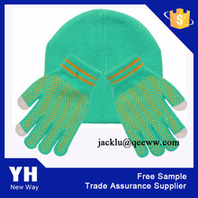 2015 Wholesale products china winter hat,design your own winter hat,knitted women winter hat