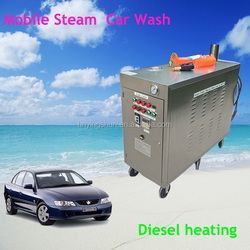 2015 CE two guns outdoor mobile diesel high pressure car steam cleaner