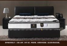spring mattress Simmons soft dual-use 1.8 meters customized latex mattress coir