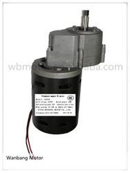 WB5232A DC gear motor slow juicer motor