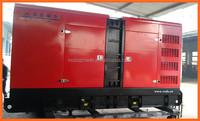 Factory Price Silent type 175 KVA brushless diesel generator powered by Cummins with stanford alternator