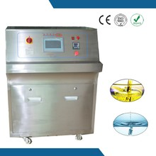 high quality products Liquid metering machine in mixing equipment