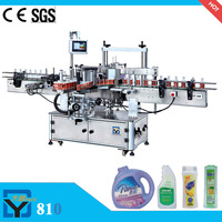 DY810 Automatic Single side label machine for clothes