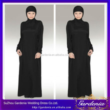 Simple Modest Sheath High Collar Long Sleeve Ruffle Covered Back Ankle Length With Hijab Black Muslim Wedding Dress WD063