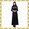 MF21317 New Arrival Custom Made Scoop Neck Black Chiffon Kaftan Abaya Dubai Islam Muslim Dres