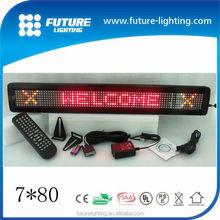 2016 Alibaba Hot Sale 7*80dots led car message board led display