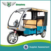 2015 Factory Supply eco Friendly Stable Performance Elegant Six Seated electric three wheel electric tricycle