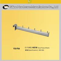 YB-F004 2016 yiwu factory crossbar chrome hook display silver hook store chrome hook