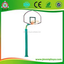 gymnastics basketball stand /hoop JMQ-J126E