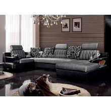 2015 latest diwan sofa sets/patchwork sofa/ikea corner sofa