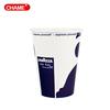 Disposable coffee disposable paper cup 4oz,7oz 8oz to 20oz
