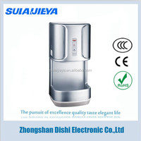high speed cheap price hand dryer for home
