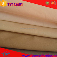high quality classical plain combed dyed spandex erode cotton shirting fabric