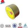 2015 New sealant tape adhesive tape